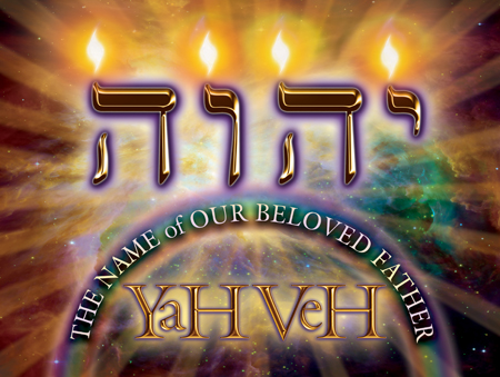 image of YHVH name