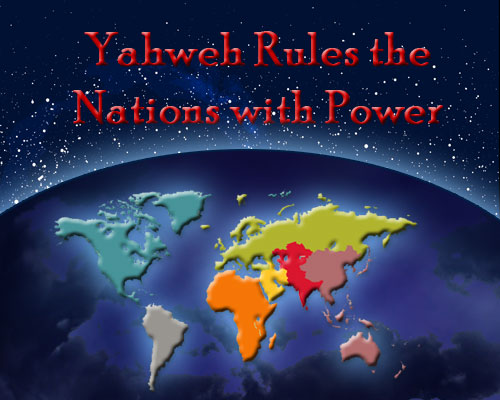 Yahweh rules with power