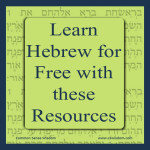 {Learn Hebrew for Free with these Resources}