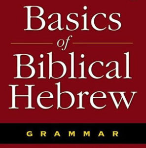 {Learn Biblical Hebrew}